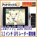 Zero903vs