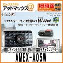 Amex-a05w