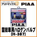 Img61341041