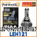 Leh121