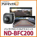 Nd bfc200 1