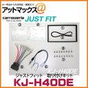 Kj-h40de_1