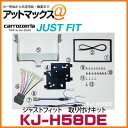 Kj-h58de_1