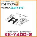 Kk-y40d-2_1