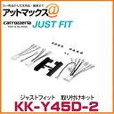 Kk-y45d-2_1