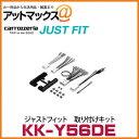 Kk-y56de_1