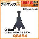 Qba54
