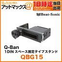 Qbg15