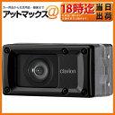 【クラリオン】CC-2002B 後方確認用 バックカメラ1/4 インチCCD カラーカメラ シャッター無業務用機器 バス・トラック用