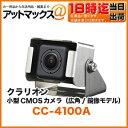 Cc-4100a