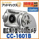 Cc1601b
