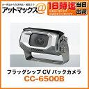 Img_item_cc-6500b