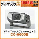 Img_item_cc-6600b