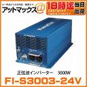 Fi s3003 24v 1