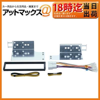 クラリオン ホンダ用1DIN取付キット(16Pタイプ) BKH-020-510