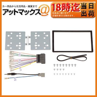 クラリオン 2DIN取付キット(17Pタイプ) BKH-024-510
