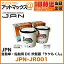 Jpn-jr001