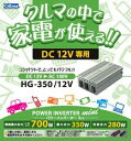 Img57506408