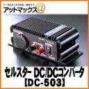 Img60471619