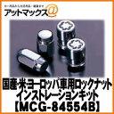 Img60471554
