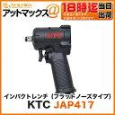 Jap417-01
