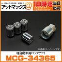 Mcg-34365_1