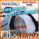 Y09AutoSockオートソックタイヤ滑り止め布製タイヤチェーン緊急用スタンダード【145/80R12145R12155/65R13】