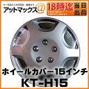 Kt-h15_01