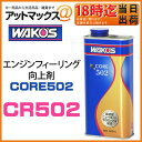 Cr502_1
