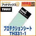 Th331-1