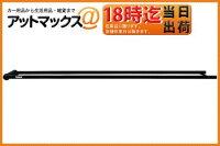 【THULE スーリー】TH340...