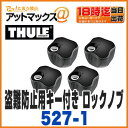 Th527-1