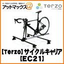 EC21 【テルッツオ TERZO PIAA】サイクルキャリアフォークダウンタイプ 送料無料!!