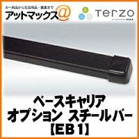 EB1 【テルッツオ TERZO ...