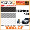3 m lapping film series 1080 Sumitomo 3 m 3 m Scotch print wrap calapping sheet calapping film