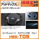 Hbs-t09_1