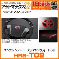 【ゆうパケット300円】HRS-T...