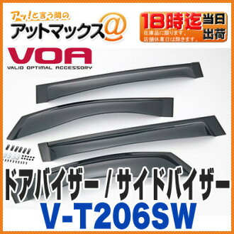 Door visor side visor supermarket wide visor 80 system Voxy / Noah / エスクァイアス according to the VOA boa car model