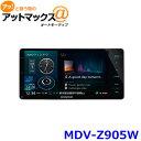 MDV-Z905W KENWOOD ケンウッド 彩速ナビ AV一体型 カーナビゲーション 7インチワイド(200mmワイド) Bluetooth内蔵 地…