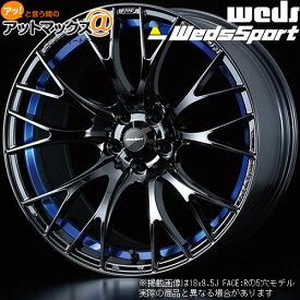【4本購入で特典付】WEDS ウェッズ ウェッズスポーツ SA-20R 18インチ リム幅7.5J インセット+45 5穴 PCD114.3 BLCII アルミホイール1本{0072740[9980]}