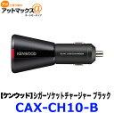 Cax ch10 b