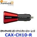 Cax ch10 r