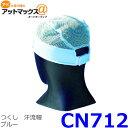 Cn712