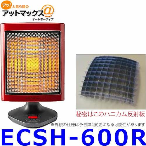 ツインズ ECSH-600R (レッド) 省エネリフレクトヒーター マイコン式 電気ストーブ {ECSH-600R[9980]}