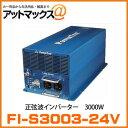 Fi s30034