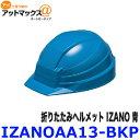 Izanoaa13 bkp