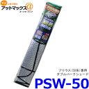 Psw50