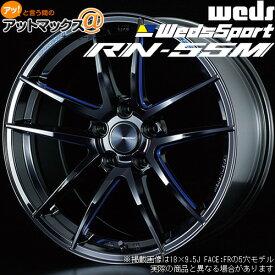 【4本購入で特典付】WEDS ウェッズ ウェッズスポーツ RN-55M 18インチ リム幅9.5J インセット+25 5穴 PCD114.3 BBM アルミホイール1本{0072965[9980]}