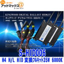 S hid006
