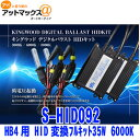 S hid092
